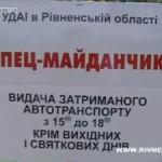 1425_1_mopedi_vikraden_v_kranah_zahdno_vropi_znajshli_na_rvnenscin_