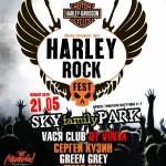 harley rock fest фото