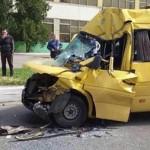 днепропетровск авария фото